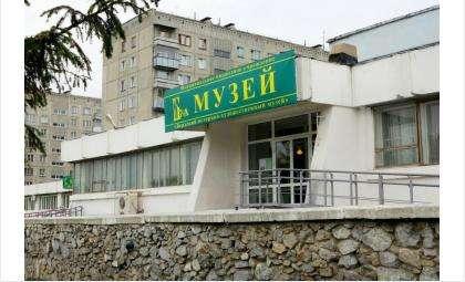 Музей был закрыт с марта