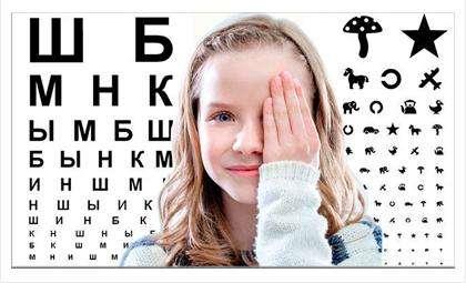 Как минимум, два раза в год стоит посещать офтальмолога