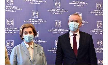 Главный санитарный врач РФ отметила: регион вошел в проект по изучению популяционного иммунитета