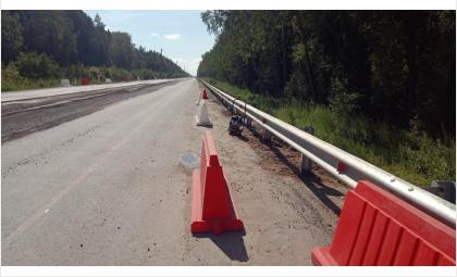 Работы на участке дороги Новосибирск-Красный Яр ведутся в рамках нацпроекта БКАД