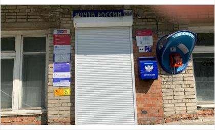 Жители бердского Микрорайона не могут попасть на почту
