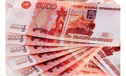 Билеты банка приколов разменивал на деньги у пенсионерок мошенник в Искитиме