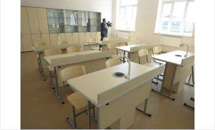 За каждым классом закрепят свой кабинет