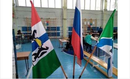 Куда в Бердске сообщать о нарушениях во время выборов 13 сентября?