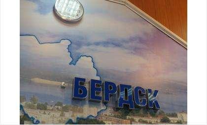 Уволят за утрату доверия чиновника-коррупционера из мэрии Бердска в течение полугода