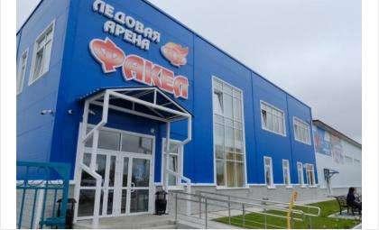 На строительство арены было выделено 359 млн рублей