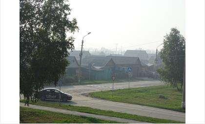 Дым и в центре, и в Микрорайоне