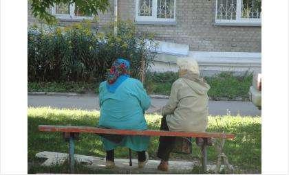 32767 жителей Бердска получают пенсии