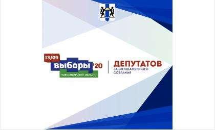 Итоги выборов будут подведены вечером 13 сентября