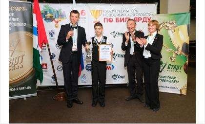 Никита Осипов - один из лучших бильярдистов в регионе
