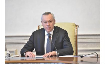 Губернатор поблагодарил всех участников проведённой избирательной кампании