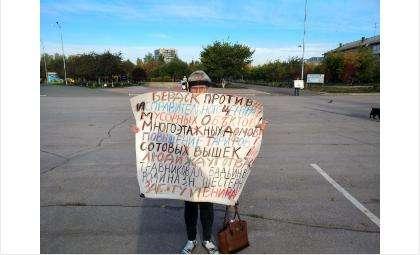 Активисты молча стоят с плакатами