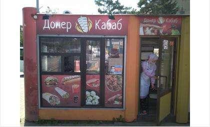 Владелицу «Донер Кабаб» оштрафовали за нарушения эпидрежима