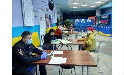 На голосование отвели 3 дня из-за пандемии коронавируса