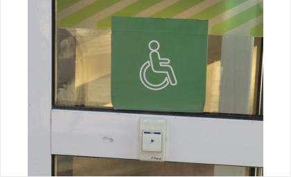 По требованию прокурора тяжело больному инвалиду в Бердске дали квартиру