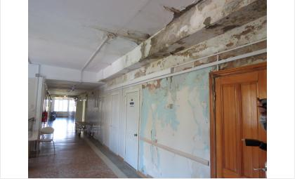 Больничные корпуса затапливает БЦГБ из-за дырявых крыш