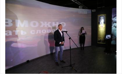 В открытии выставки принял участие первый заместитель председателя Заксобрания области Андрей Панфёров