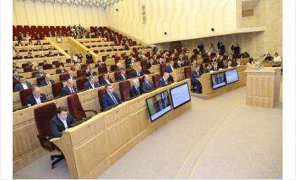 Сессия Заксобрания определила структуру комитетов и комиссий регионального парламента