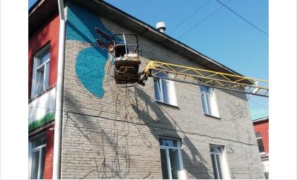 Граффити украшают Бердск, делая из серых зданий настоящие арт-объекты