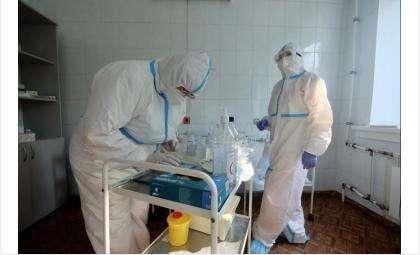 Больные коронавирусм находятся в ковидном госпитале