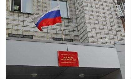 Бердский суд вновь ограничил доступ в здание из-за пандемии COVID-19