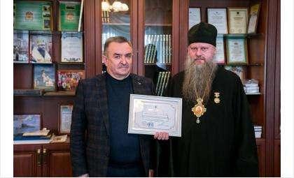 Валерий Ильенко и епископ Лука