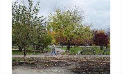 Парк уже претерпел существенные изменения