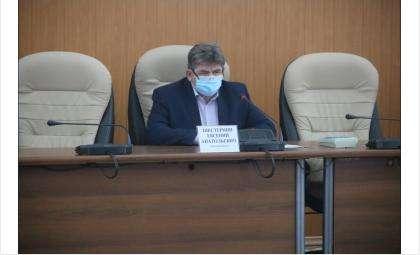 Мэр Евгений Шестернин провёл совещание