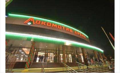 Строительство крупнейшего за Уралом волейбольного центра стартовало летом прошлого года