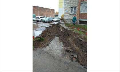 Началось строительство тротуара к ост. «Березовая»