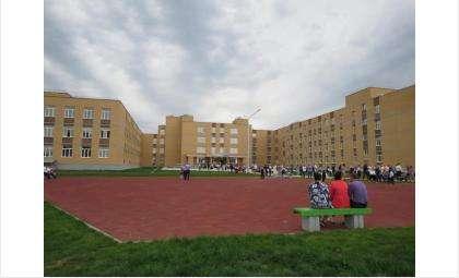 Школа открылась 1 сентября 2020 года