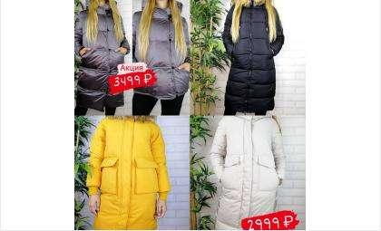 В магазинах женской и мужской одежды RUZARDI & LIGRA можно найти куртку любого размера!