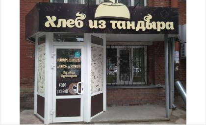 Проверен эпидрежим в дни COVID-19 в кафе «ХашЛаваш» и магазинах «Вкусняшка» и «Хлеб из тандыра» в Бердске