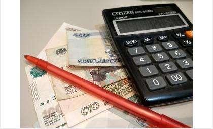Почти три года семейная пара из Бердска не вносила плату за коммунальные услуги