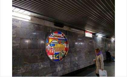 Масочный режим в новосибирском метро проверят минтранс региона и МВД
