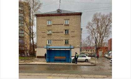 Павильон на ул. Свердлова