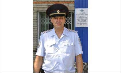 Раушкин Александр Александрович