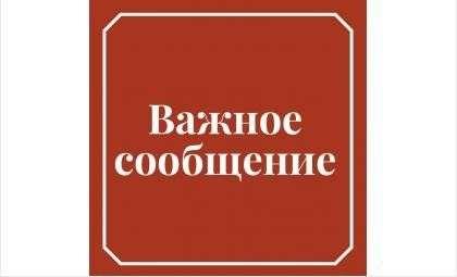 На полдня 28 октября отключат отопление на ул. Попова в Бердске
