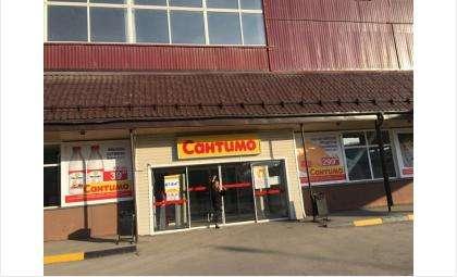 В магазинах Бердска продолжаются ковид-проверки