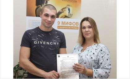 Михаил Сухих завершил процедуру банкротства – с него списан долг в размере 532 тысяч 740 рублей