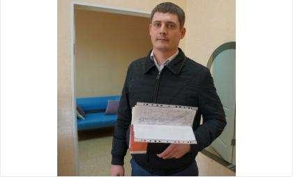 Андрей Вишневский ранее работал в УЖКХ