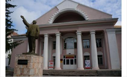 Городской центр культуры и досуга Бердска