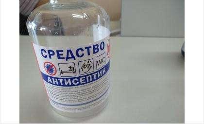 Школьники из Бердска узнали рецепт антисептика