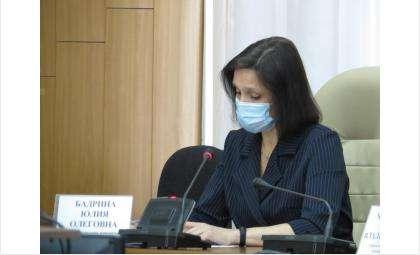 Начальник УЭР Юлия Бадрина представила прогнозный план