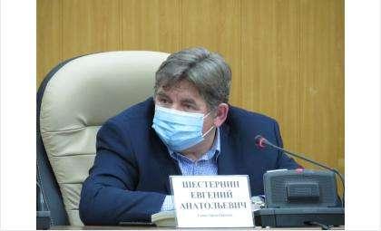 До избрания нового главы городом остаётся руководить Евгений Шестернин