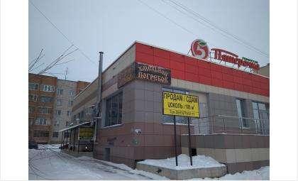 Выявлены нарушения в объектах торговли в Бердске