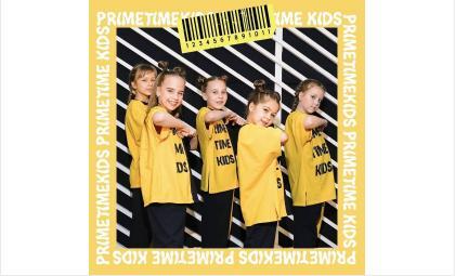 PrimeTime Kids - это федеральный шоу-проект
