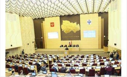 Доходная часть бюджета следующего года прогнозируется в размере 171,5 миллиарда рублей