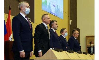 Третья сессия Заксобрания области утвердила перечень поручений для контрольно-счётной палаты