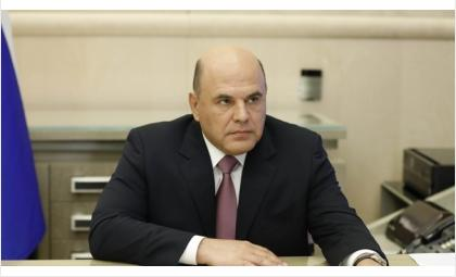 Мишустин считает, что откладывать управленческую реформу больше нельзя